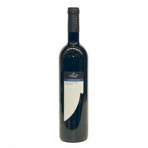 Isreali Shiraz Dry Red Wine
