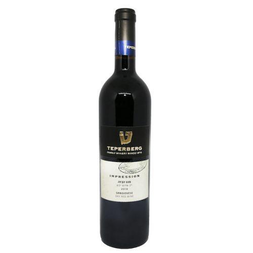 Teperberg Impression Sangiovese Dry Red Wine