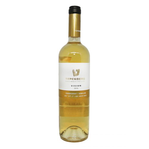Teperberg Vision Chardonnay Dry white Wine