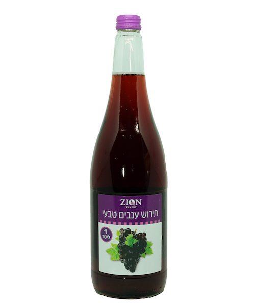 Zion Grape Juice